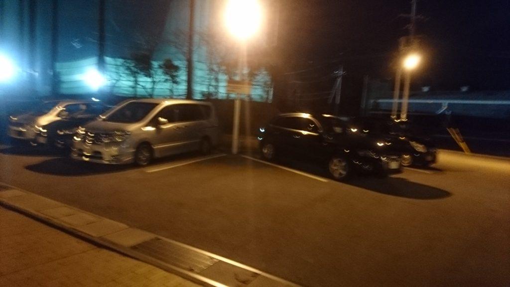 いぶき亭の駐車場