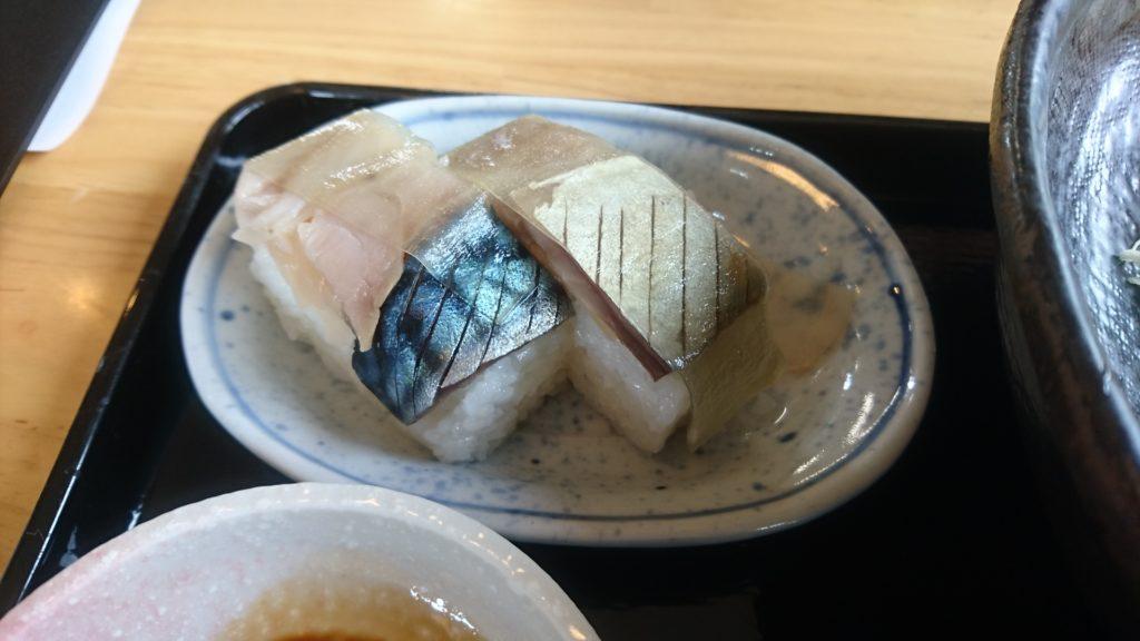 つるつるの鯖寿司