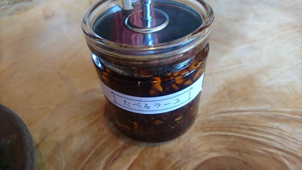 梅花亭のラー油