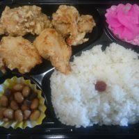 彦根の鶏の唐揚げ、福のやで518円の福から弁当をテイクアウト!ジューシーなせせりの唐揚げも一緒にお持ち帰りしました