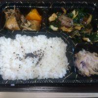 彦根の和食居酒屋、近江食堂でニラレバ弁当をテイクアウト。おつまみやおかずなどの単品もお持ち帰り可能!