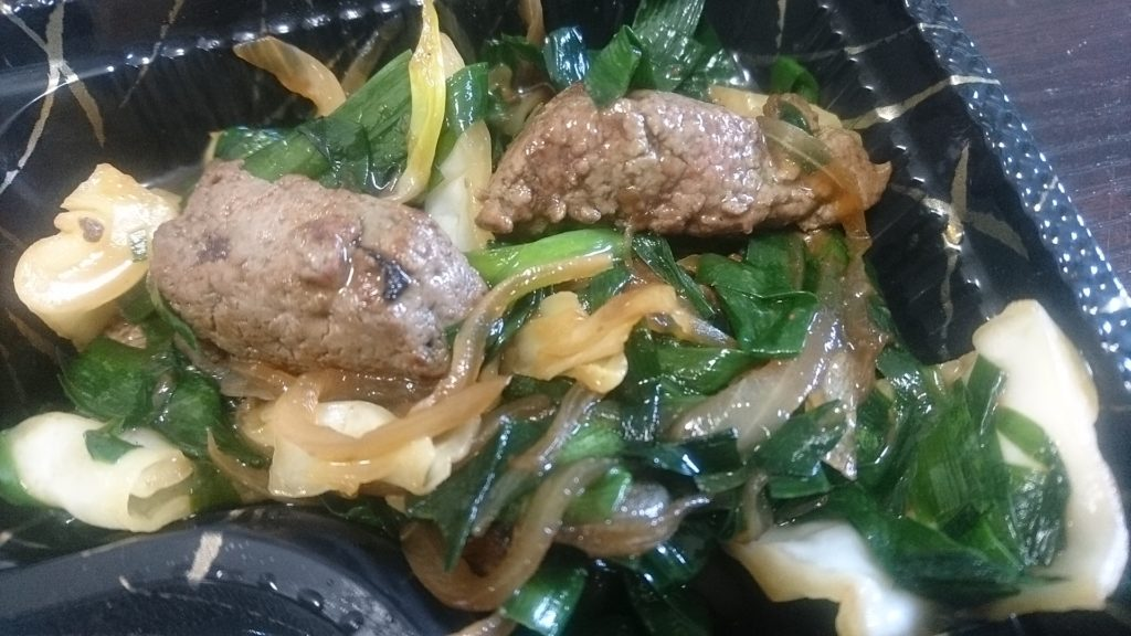 近江食堂のニラレバ弁当