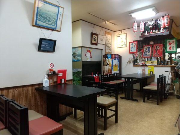 ミツワ食堂