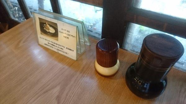 喫茶スイス