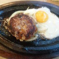 彦根の喫茶スイスは安い値段ながら美味しい手作りハンバーグが食べられる!休日はいつも行列!